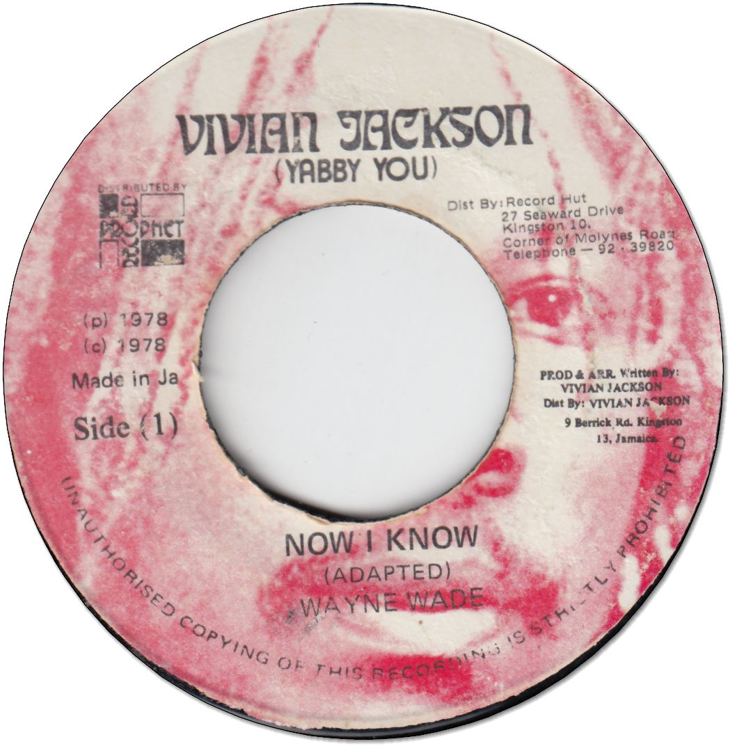 NOW I KNOW (VG+) / VERSION (VG+)