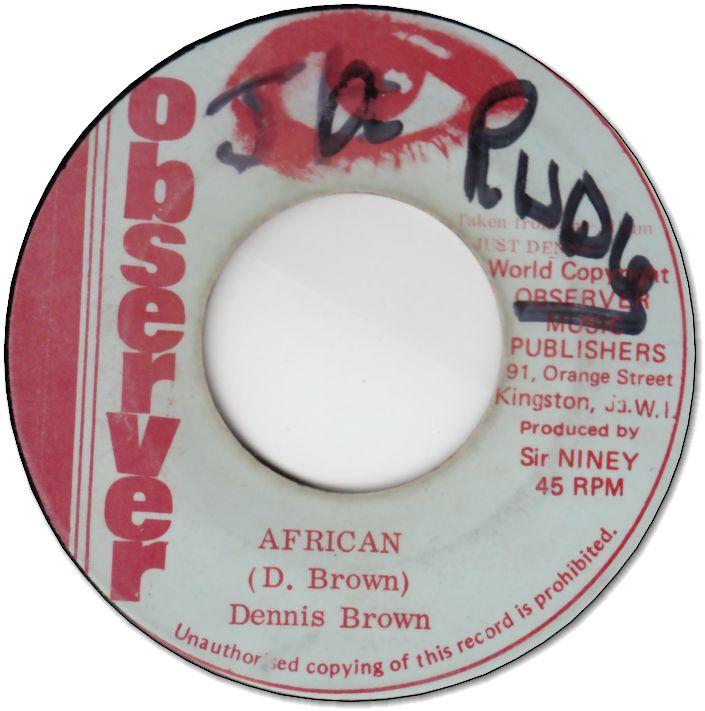 AFRICAN (VG/WOL) / DUB ROOT OF DAVID (VG-)
