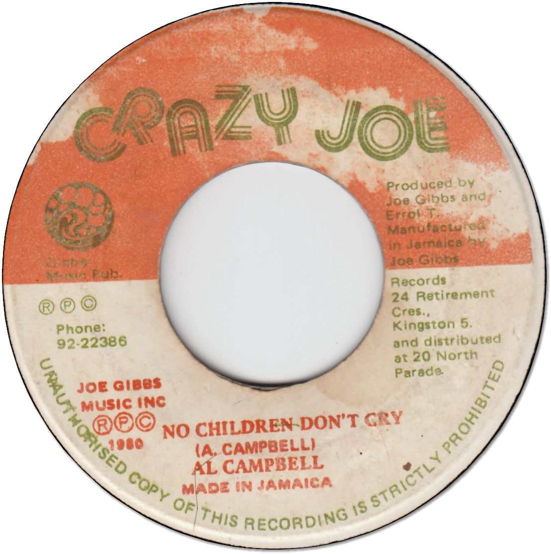 NO CHILDREN DON'T CRY (VG+) / DON'T CRY (VG)