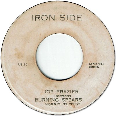 JOE FRAZIER (VG+) / VERSION OF LOVE (VG+)