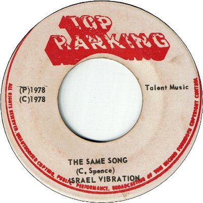 THE SAME SONG (VG) / JAM THIS JAM (VG)