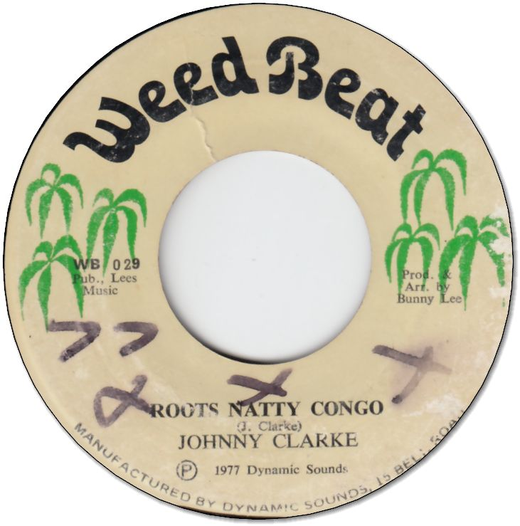 ROOTS NATTY CONGO (VG+/WOL) / ROOTS VERSION (VG+/WOL)