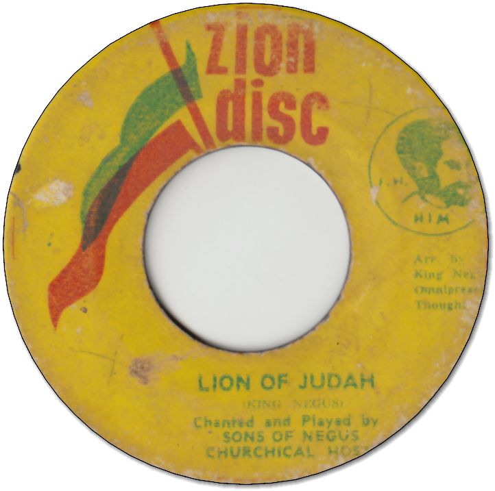 LION OF JUDAH (G+ to VG) / KINGS HIGHWAY (G+)