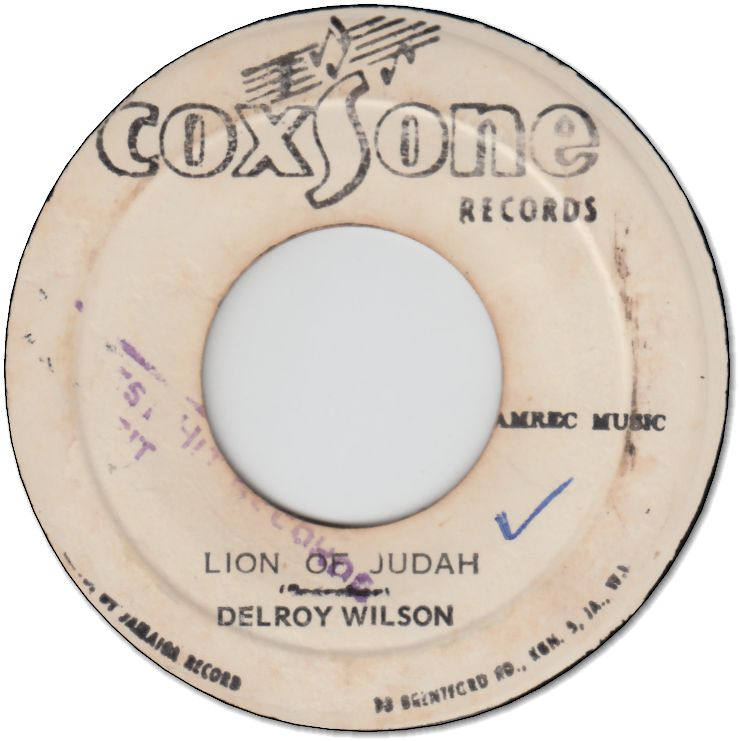 LION OF JUDAH (VG/WOL) / WE'RE GONNA MAKE IT (VG-/blank)