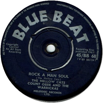 ROCK A MAN SOUL (VG to VG+) / LAZY YOU (VG+)