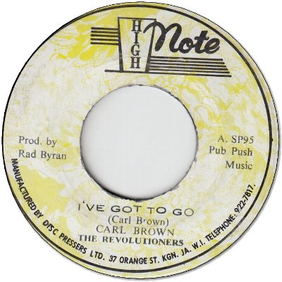 I'VE GOT TO GO (VG+) / DUBWISE (VG+)