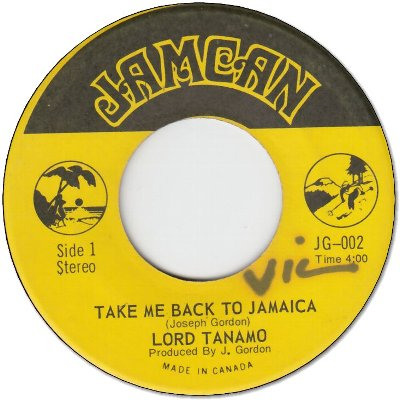 TAKE ME BACK TO JAMAICA (VG+/WOL) / DASH OF THE SUNSHINE (VG+/WOL)