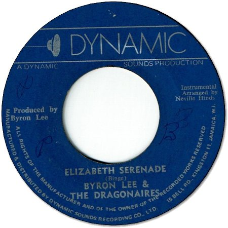 ELIZABETH SERENADE (VG) / LOVE IS BLUE (VG+)