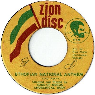 ETHIOPIAN NATIONAL ANTHEM (VG+) / THERE IS A GREEN HILL FAR AWAY (VG/WOL)