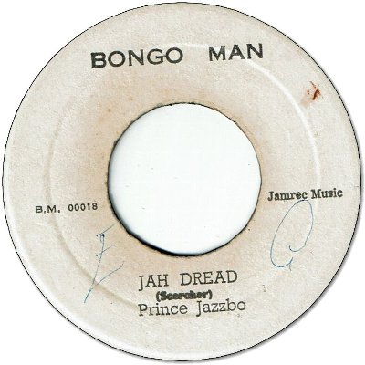 JAH DREAD (VG+) / SOUL PEOPLE (VG+)