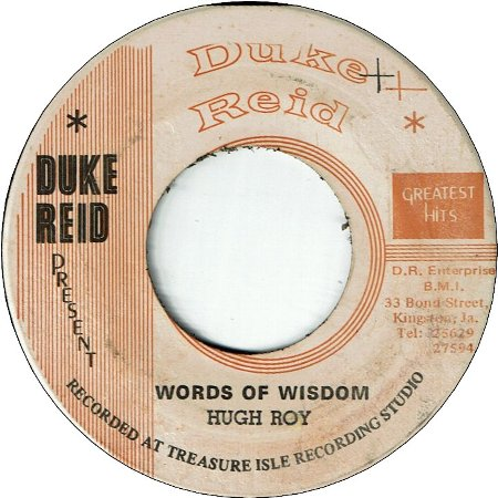 WORDS OF WISDOM (VG) / TREASURE ISLE SKANK (VG+)