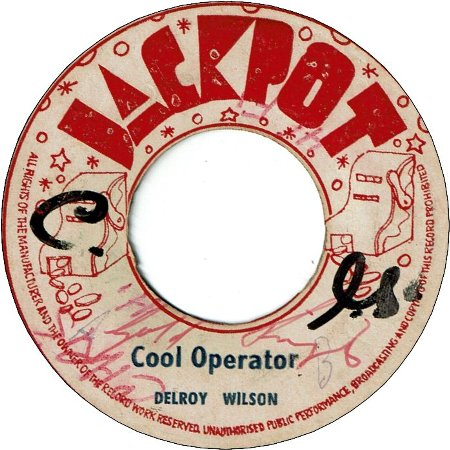 COOL OPERATOR (VG/WOL) / I'M YOURS (VG+)