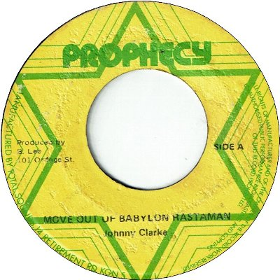 MOVE OUT BABYLON RASTAMAN (VG+) / VERSION (VG)