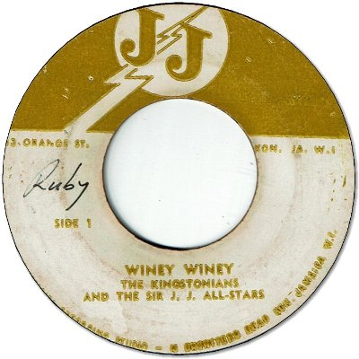 WINEY WINEY (VG/WOL) / I DON'T CARE (VG)
