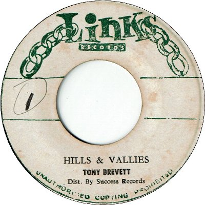 HILLS & VALLIES (VG+) / WEARY VERSION 3 (VG+)