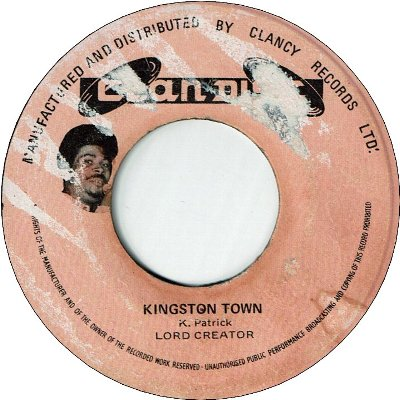 KINGSTON TOWN (VG+) / HOLLY HOLLY (VG+)