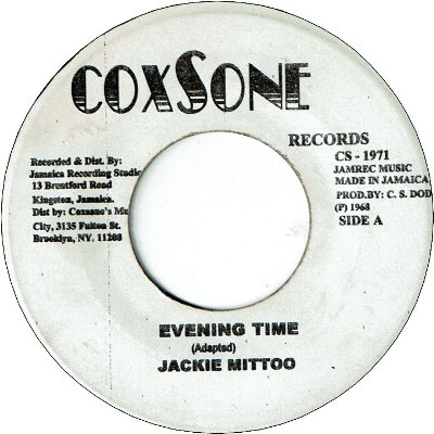 EVENING TIME (VG+) / EASE UP (VG)