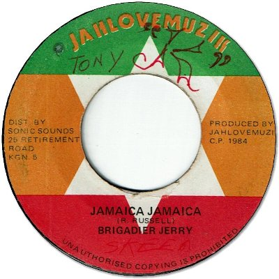 JAMAICA JAMAICA (VG+) / VERSION (VG)