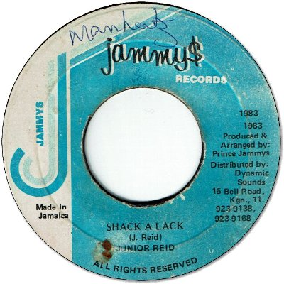 SHACK A LACK (VG) / VERSION (G)
