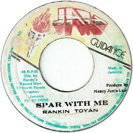 SPAR WITH ME (VG+) / VERSION (VG)