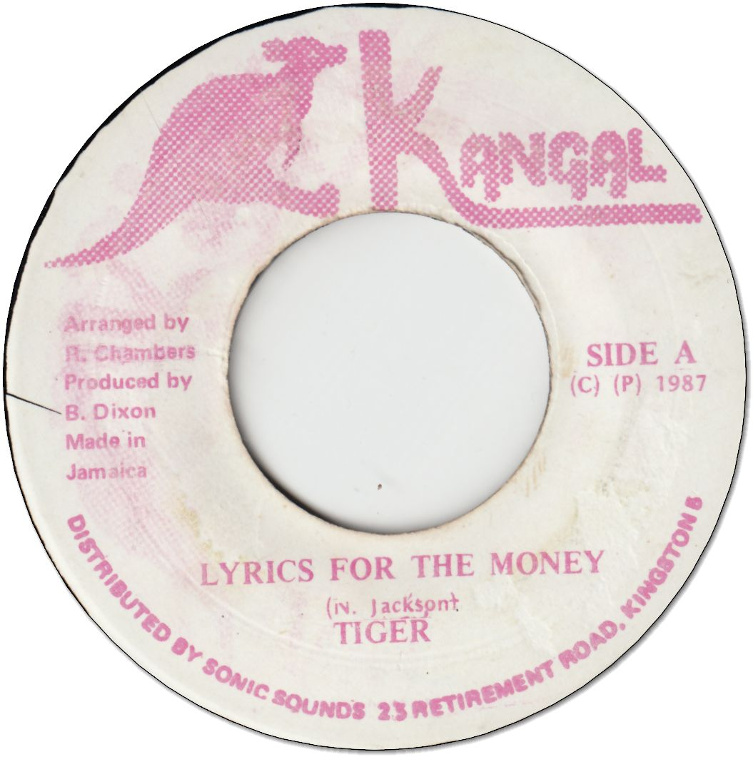 LYRICS FOR THE MONEY (VG+)