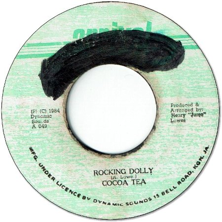 ROCKING DOLLY (VG+/WOL) / VERSION (VG/WOL)