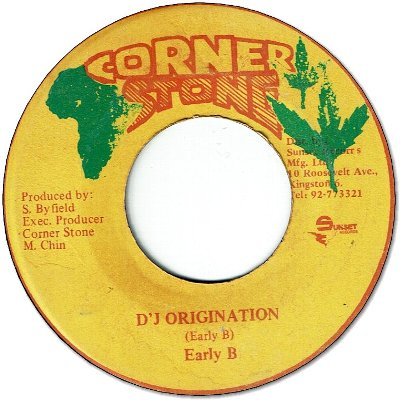 DJ ORIGINATION (VG+) / VERSION (VG)