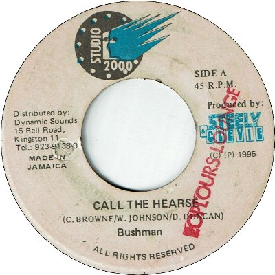 CALL THE HEARSE (VG+/Stamp)