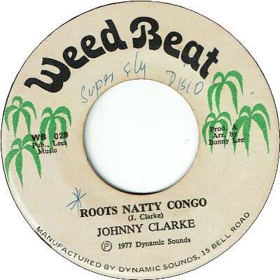 ROOTS NATTY CONGO (VG+/SWOL) / VERSION (VG+)