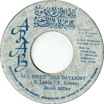 ALL NIGHT TILL DAY LIGHT (VG+) / GREATER LIGHT DUB (VG)