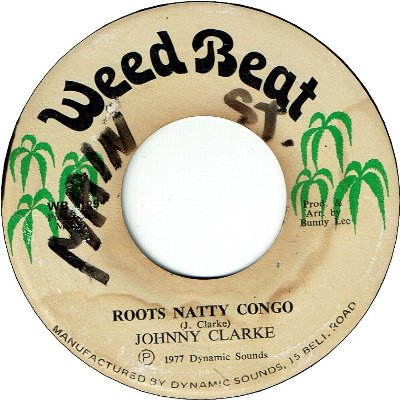 ROOTS NATTY CONGO (VG+/WOL) / VERSION (VG+)