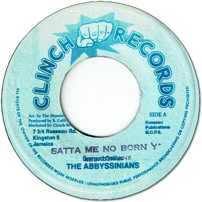 SATTA ME NO BORN YA (VG) / I SAW ESAW (VG+)