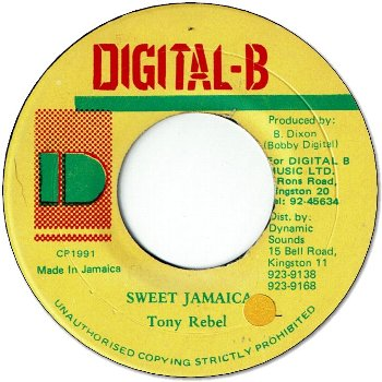 SWEET JAMAICA (VG+/seal)