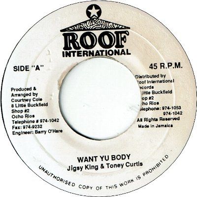 WANT YOU BODY (VG+)