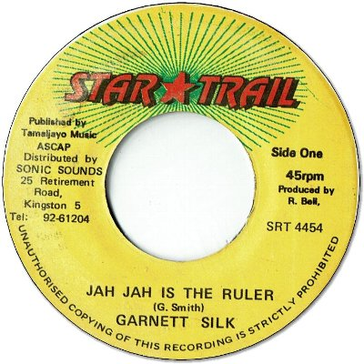 JAH JAH IS THE RULER (VG+)