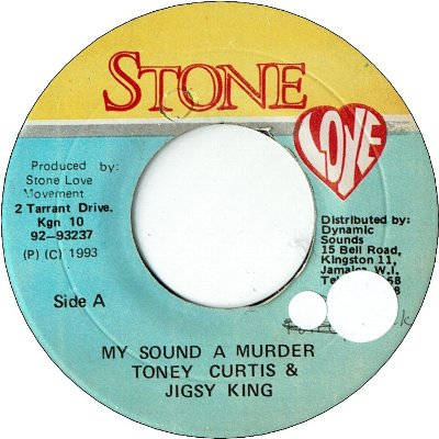 MY SOUND A MURDER (VG+/seal)