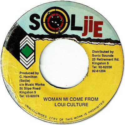 WOMAN MI COME FROM (VG+)