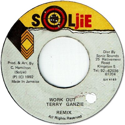 WORK OUT Remix (VG+)