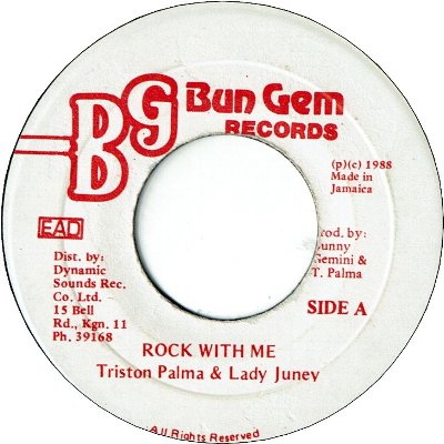 ROCK WITH ME (VG+)