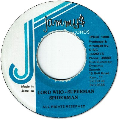 LORD WHO (VG+)