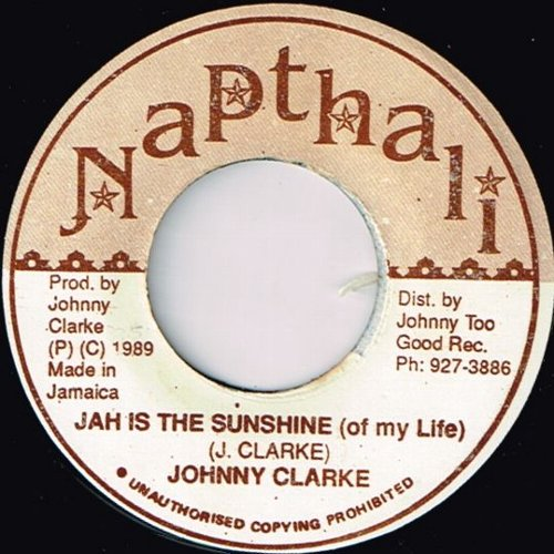 JAH IS THE SUNSHINE (VG+)