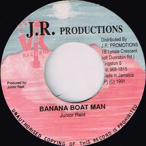 BANANA BOAT MAN (EX/seal)