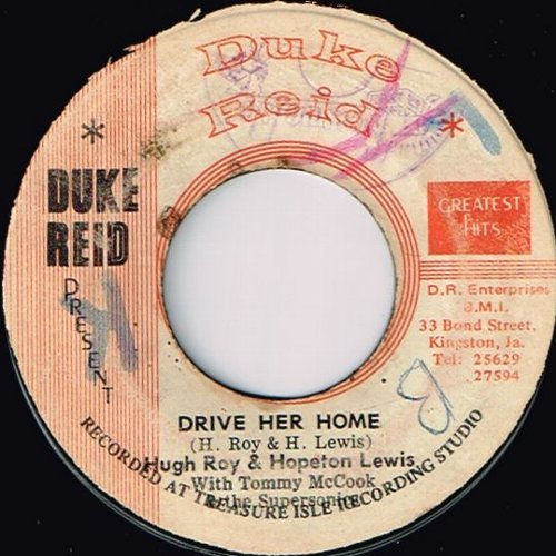 DRIVE HER HOME (VG-/WOL) / STAMPEDE (VG-)