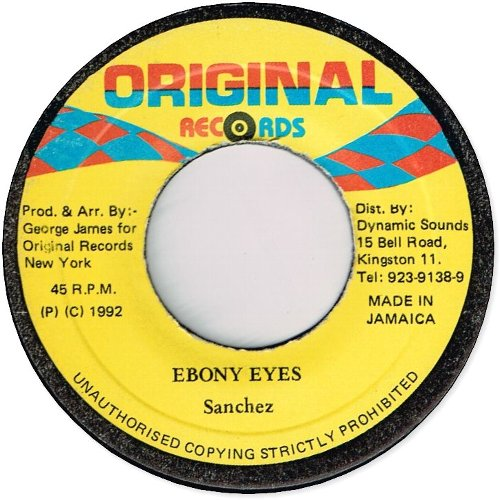 EBONY EYES (VG)