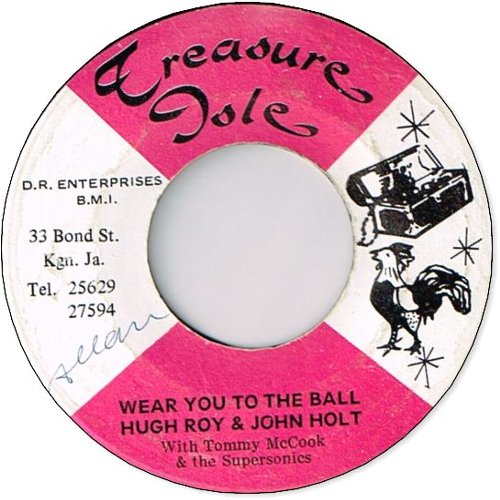 WEAR YOU TO THE BALL (VG/WOL) / THE BALL (VG)