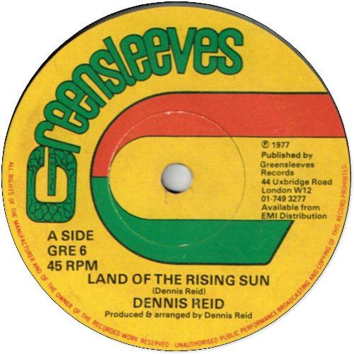 LAND OF THE RISING SUN (VG-)