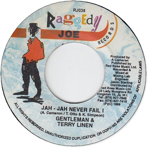 JAH-JAH NEVER FAIL I (VG+)