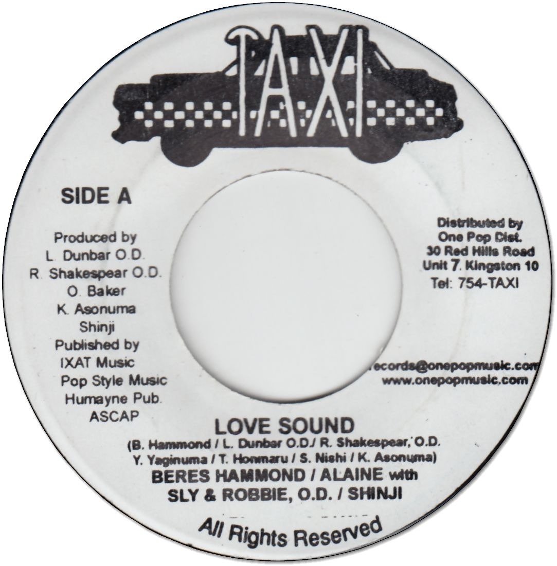 LOVE SOUND (VG+) / THERE FOR YOU Dub Mix (VG+)