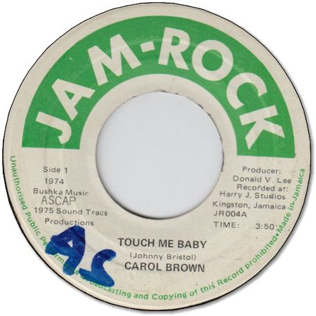 TOUCH ME BABY (VG/WOL) / VERSION (VG/WOL)