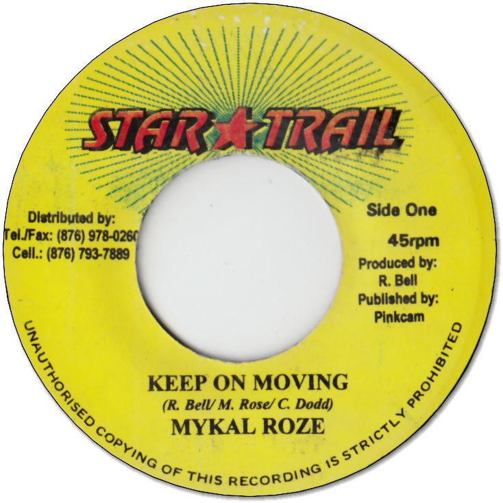KEEP ON MOVING (VG+)